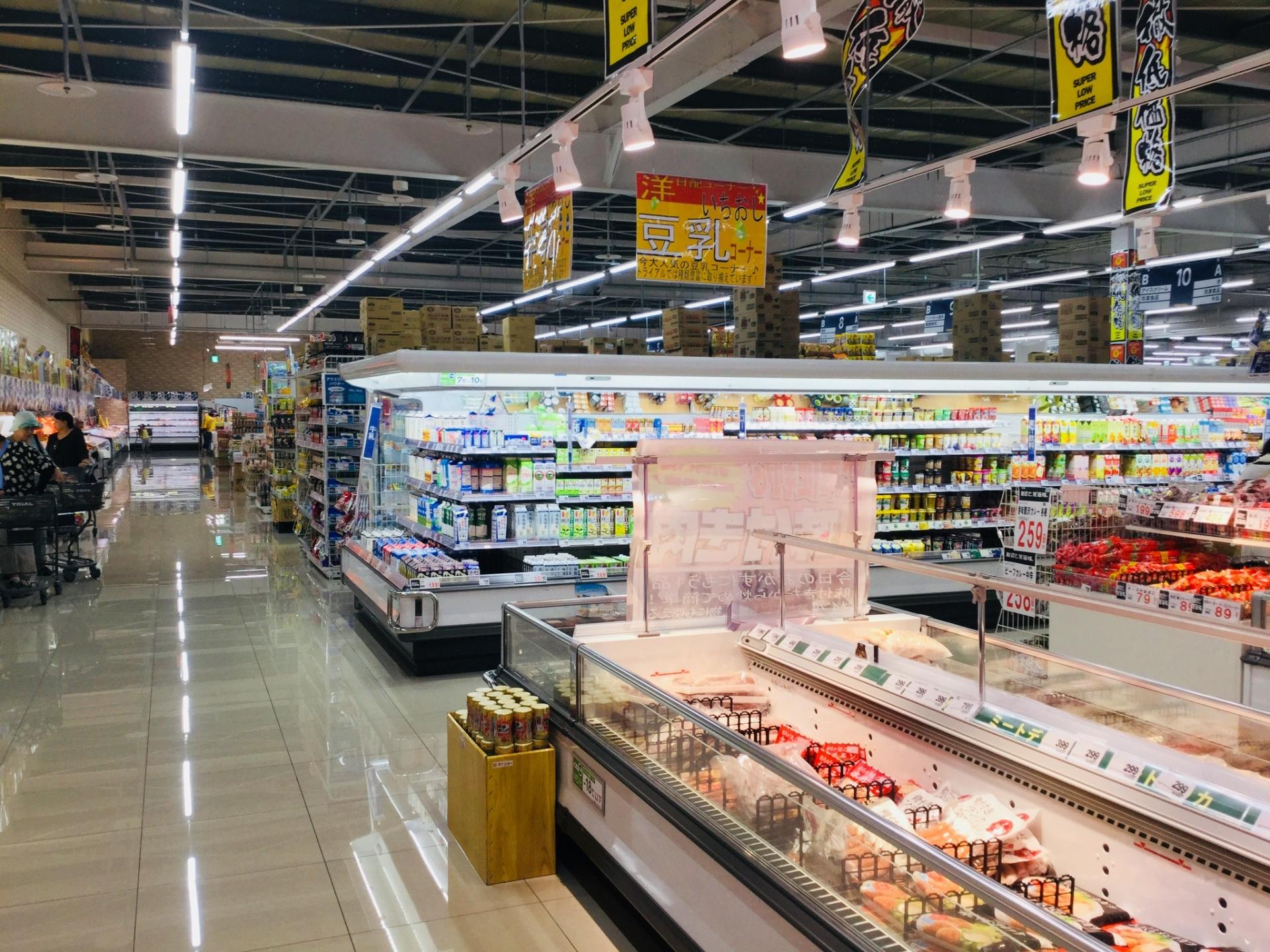 スーパーマーケットでワインを買おう!