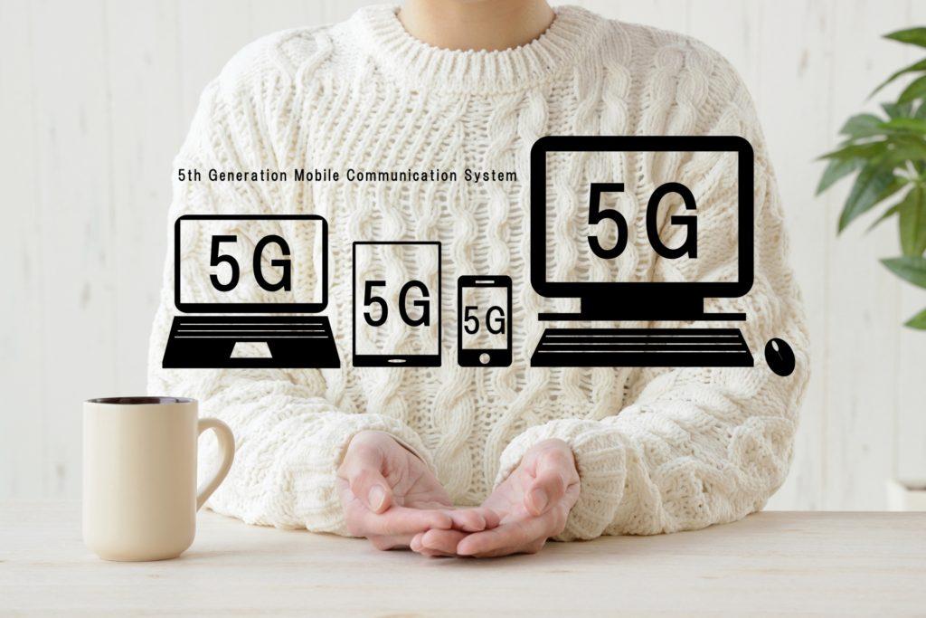 スマホの通信関連で話題の「3G」「4G」「5G」って結局なんのこと?